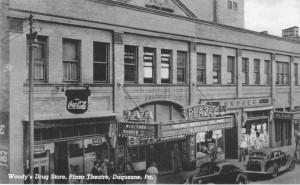 Duq Paza theatre
