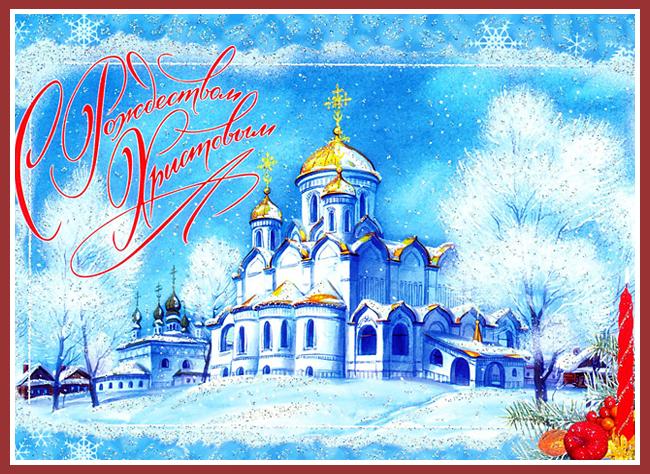 russian Christmas uNU6GICI
